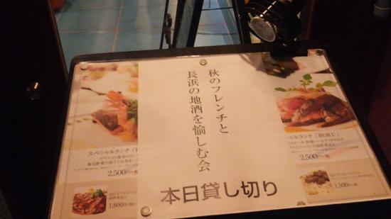 入口01.jpg