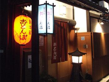 30_photo01_3.jpg