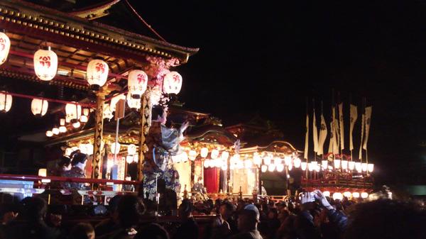 otabisyo kabuki.jpg