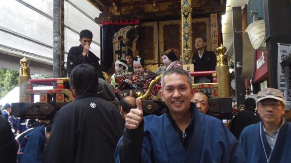 yamahiki02.jpg