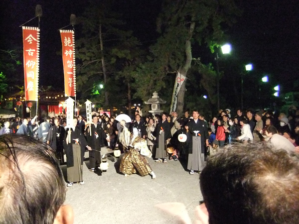 yuuwatari01.jpg