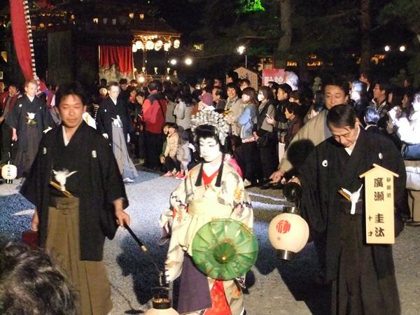 yuuwatari02.jpg
